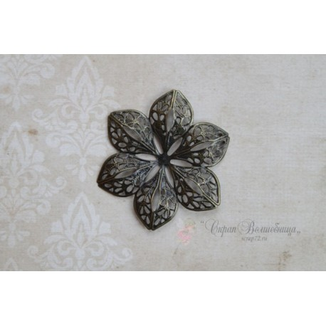 Филигрань Цветок, бронза, 57мм, 1шт