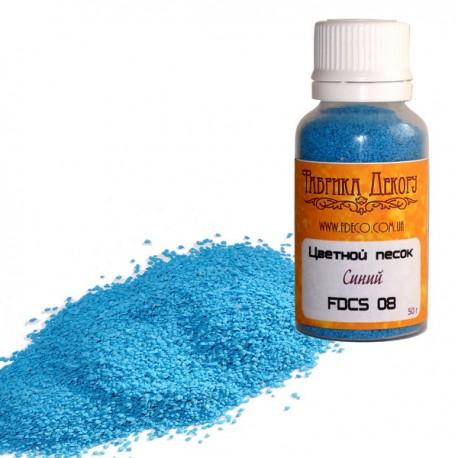 Цветной песок «Синий», 50гр