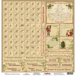 Бумага для скрапбукинга 30,5х30,5 см 180 гр/м односторон Ночь перед Рождеством Алфавит, 1 лист