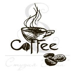 """ФП штамп """"Кофе"""" 1, 5х4.4см"""