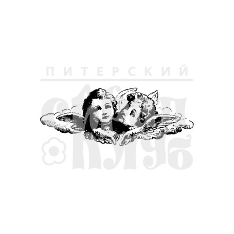 "ФП штамп ""Ангелы в облаках"" (в), 7х2.7см"