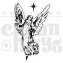 """ФП штамп """"Ангел с рождественской звездой"""", 2 шт. в наборе."""