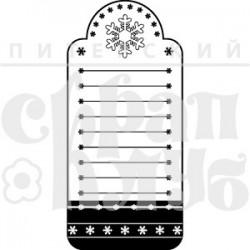 "ФП штамп ""Зимний вертикальный"", 3.0х6.5см"