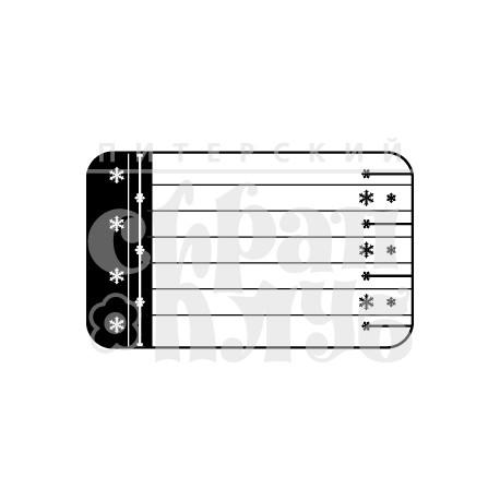 """ФП штамп """"Змний горизонтальный"""", 5.0х3.0см"""