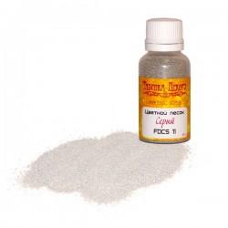 Цветной песок «Серый», 50гр