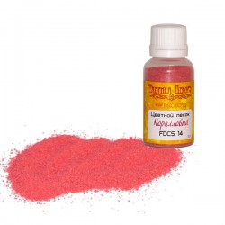 Цветной песок «Коралловый», 50гр