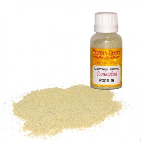Цветной песок «Оливковый», 50гр