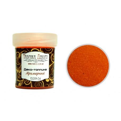 Топпинг мраморный «Апельсиновый нектар», 65гр