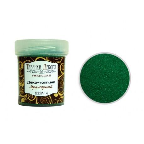 Топпинг мраморный «Травяной», 65гр