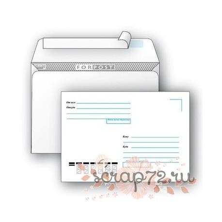 Почтовые пакеты (бумажные) в ассортименте, 1 шт.