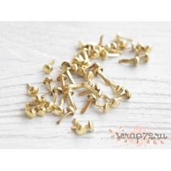 Набор мини-брадсов Золото, 4.5*8 мм, 50 шт.