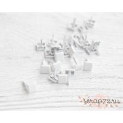Набор брадсов Квадратики, цвет белый, 5*8 мм, 25 шт.