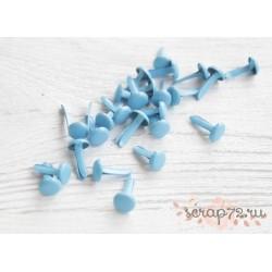 Набор брадсов, цвет насыщенный голубой, 8*12 мм, 25 шт.