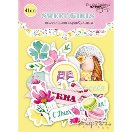 Набор высечек для скрапбукинга 41шт от Scrapmir Sweet Girls