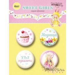 Набор скрап-фишек для скрапбукинга 4шт от Scrapmir Sweet Girls