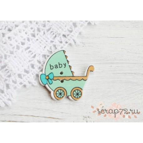 Деревянные пуговицы Детская коляска, мятный, 32*34мм, 1шт
