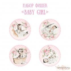 """Набор фишек """"Baby girl"""""""