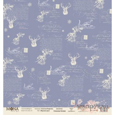"""Лист бумаги для скрапбукинга 30,5х30,5 см 190 гр/м односторон """"Сказочное Рождество"""" Морозное утро"""