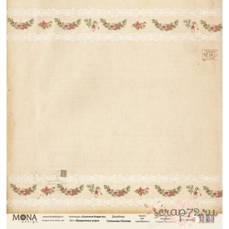 """Лист бумаги для скрапбукинга 30,5х30,5 см 190 гр/м односторон """"Сказочное Рождество"""" Праздничные узоры"""