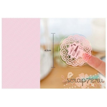 Набор клеевых салфеток, цвет розовый, 10*23.5см, 1шт