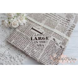Лен Английская газета, на кремовом фоне, 45*50см