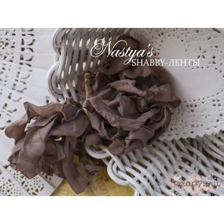 Шебби-лента Горький шоколад, 1м