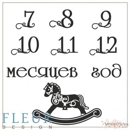 """Набор штампов Первый год 7-12, коллекция """"Наш малыш"""", 10,5х10,5 см FD4010024"""