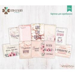 """Набор карточек для скрапбукинга 10шт коллекция """"Dream"""""""