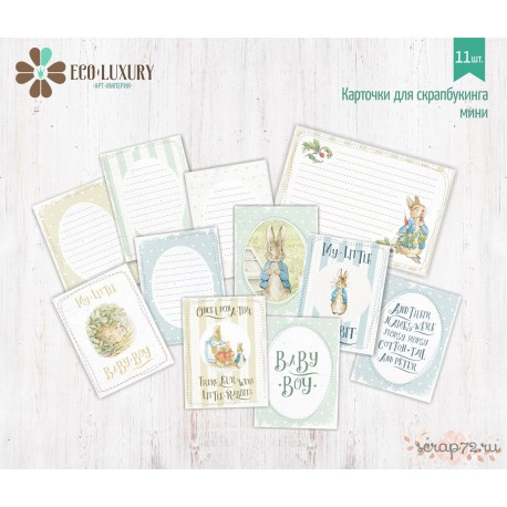 """Набор карточек МИНИ для скрапбукинга 11шт коллекция """"Кролик Питер и друзья"""" (мальчик)"""