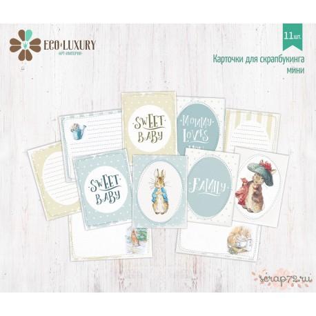 """Набор карточек для скрапбукинга 11шт коллекция """"Кролик Питер и друзья"""" (универсальные)"""