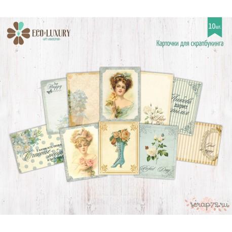 """Набор карточек для скрапбукинга 10шт коллекция """"Винтаж"""""""