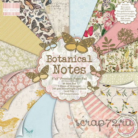 1/3 набора бумаги First EditionBotanical Notes, 20*20см, 16л, 200гр