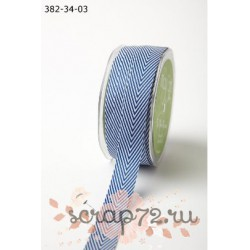 Лента Twill от May Arts, шеврон, цвет синий, 19мм, 90см