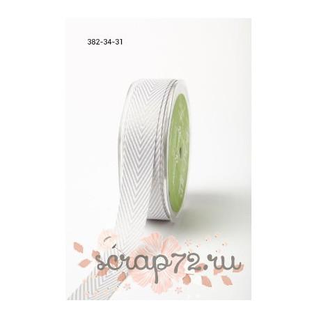 Лента Twill от May Arts, шеврон, цвет серый, 19мм, 90см