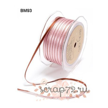 Атласная лента от May Arts двухцветная, цвет розовый/коричневый, 5мм, 90см