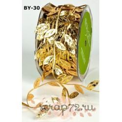 Лента с листочками от May Arts, цвет золотой, 90см