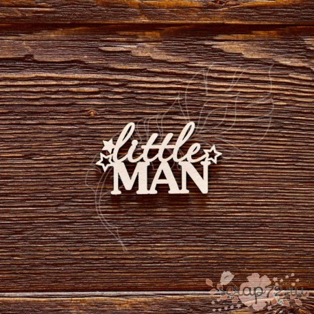 little MAN (2.8x5 см), CB583