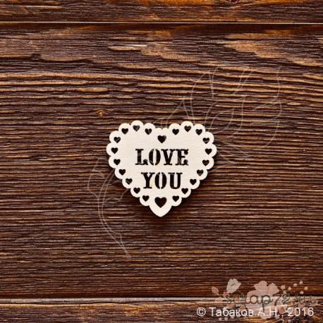 Сердце Love You (4,2х3,6 см), CB698
