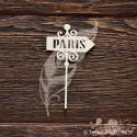 Указатель PARIS (4,5 х 8 см), CB823
