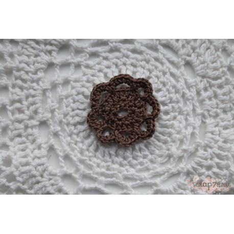 Вязаный цветочек, цвет кофейный,40 мм