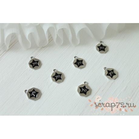 Подвеска металлическая Звезда, цвет эмали черный в серебряном обрамлении, 20*18мм, 1шт.