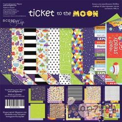 Набор двусторонней бумаги 20х20см от Scrapmir Ticket to the Moon 10шт