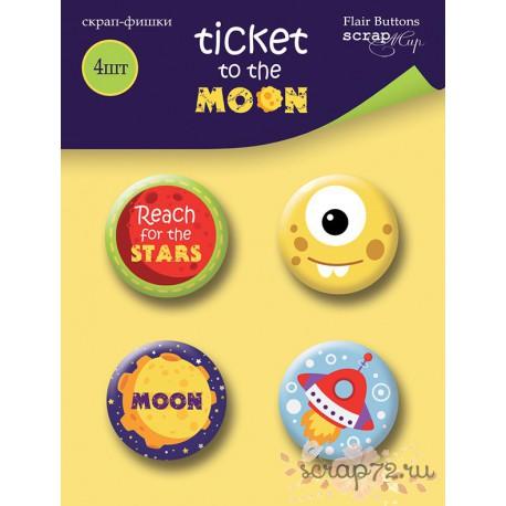 Набор скрап-фишек для скрапбукинга 4шт от Scrapmir Ticket to the Moon