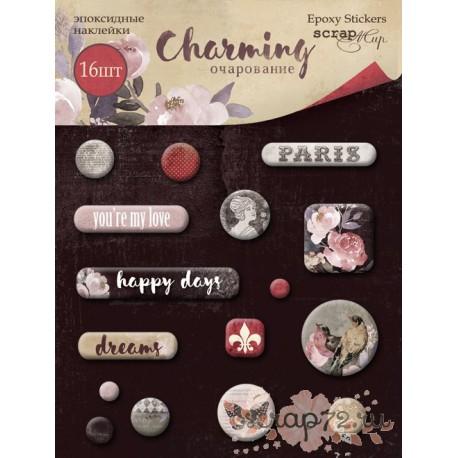 Набор эпоксидных наклеек 16шт от Scrapmir Charming (Очарование)