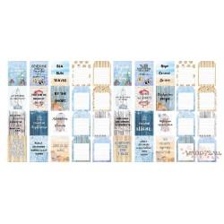 """Набор полос с картинками для декорирования """"Sea Breeze"""", 4 полосы"""
