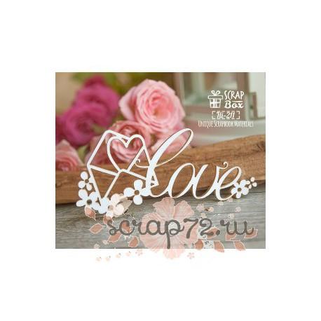 Чипборд надпись Love с конвертиком 78*40 мм