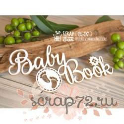 "Чипборд надпись ""Baby Book"" Hi-317"