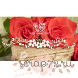 Чипборд цветочный бордюр с завитками Hw-014