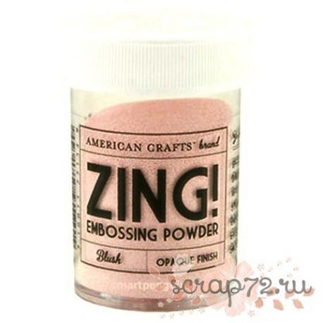 """Пудра для эмбоссинга матовая American Crafts """"ZING"""" Розоватый (28,4г)"""