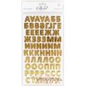 Картонные стикеры - алфавит с золотым фольгированием